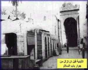 Pintu masuk kota Madinah zaman dulu