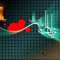 3 Tamu Fatimah a.s.