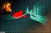 Siti Fatimah al-Bathul 'alaiha-as-salaam; jantung hati Nabi saw.