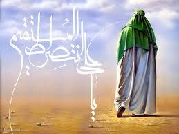 Ali bin Abithalib as (dalam lukisan):  teladan bagi Syiah, Sunni, dan kemanusiaan