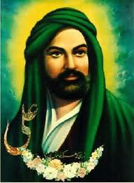 Lukisan Imam Ali bin Abithalib as