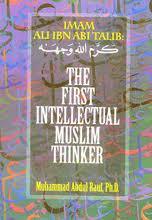 Intellektual Pertama dalam Islam: Ali bin Abithalib as