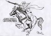 Lukisan Sayyidina Ali bin Abithalib as di atas kuda