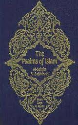 Sahifah Sajjadiyah: kumpulan doa Imam Ali Zainal Abidin (as)