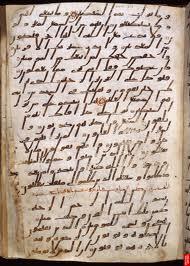 Al-Qur'an - diperkirakan dari abad 8 atau 9 -Mekah atau Madinah
