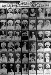 Para habaib yang terkenal di Indonesia ini adalah cucu Imam Ja'far Ash_shadiq (as): Amal Jariah.