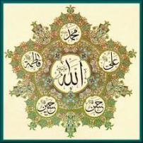 Lima nama di samping nama Allah SWT -- sering dibaca pengikut NU dan Syiah: Al Mustafa (Nabi) Saw, Al Murtadha (Ali bin Abithalib as), Kedua anaknya, Al Hasan dan Al Husain (as), dan ibu keduanya, Siti Fatimah (as). Kelimanya disebut Ahlil Kisaa'; Mereka yang dipilih Allah SWT.