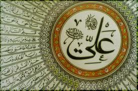 Ali bin Abithalib as: kesalehannya yang prima selalu membawanya dalam keadaan 'flow'