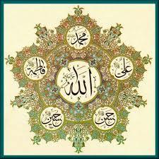 Kaligrafi nama Allah bersama Nabi Muhammad saw dan Ahlil Baitnya: 5 orang Ahlil Kisaa' yang paling dicintai Allah SWT.