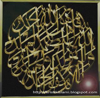 Al-ikhlas - salah satu surat terpenting dalam Al-Quran