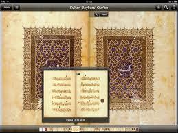 Al-Quran pada periode Sultan Mamluk 2: mengajarkan cinta dan pengorbanan bagi orang lain