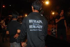 Mengenan perjuangan dan pengorbanan Al Husain (as)