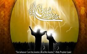 Lukisan Nabi saw mengangkat Imam Ali (as) sebagai penerus (washi)-nya di Ghadir Khum.