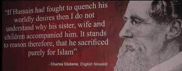 Pujian Charles Dickens kepada Al-Husain (as), putra Imam Ali bin Abithalib (as)