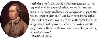 Gibbon on Imam Husain (as)