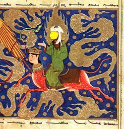 Lukisan Nabi saw di atas buroq saat Isra' dan Mi'raj