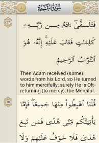 """Kalimat' bagi Adam - Surat Al-Baqarah 37"