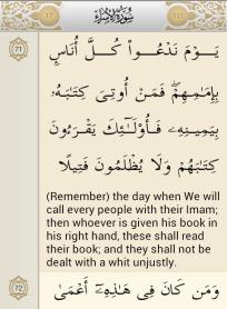 Ketika manusia datang pada Hari Akhir bersama Imam mereka - Q.S.Al-Israa' 71