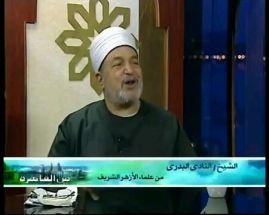 Syech Nadi Al-Badri.