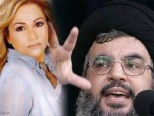 Foto image: Julia Boutros & Sayid Hasan Nasrallah