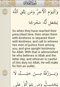 Surat At-Tolaq 2,3.:  Jalan keluar dan rezeki...
