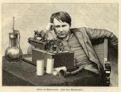Edison: tak pernah merasa gagal