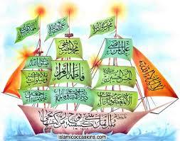 Ahlul Bait Nabi saw - ibarat perahu Nabi Nuh