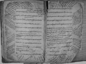 Manuskrip Tulisan pertama Kitab Syarah Alfiyah Ibnu Malik oleh Jalaluddin As-Suyuthi, 221 Halaman. [Sumber : http://www.mahaja.com/library/manuscripts/manuscript/682 ]