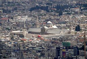 Masjid Jami' Umawi - Damaskus, Suriah