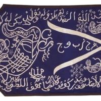 Imam yang Syahid di Mihrab