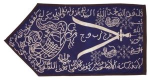 Bendera Islam asal China; Imam Ali direpresentasikan dengan gambar singa, dan pedang Dzulfiqar (Buatan abad 18-19 M).