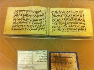 QUR'AN yang ditulis Ali bin Abithalib as, kini tersimpan di Musium Masyhad, Iran.