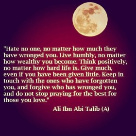 Pesan Imam Ali as