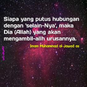 textgram_1442224327