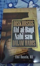 Buku 'Diskursus Ahlul Bait ', karya Alwi Husein: kaya dengan analisis menarik dan otentik.