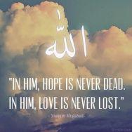 Hope Allah