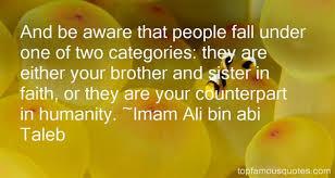 Ilmu di mata Imam Ali as