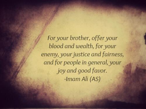 Justice - Ali as