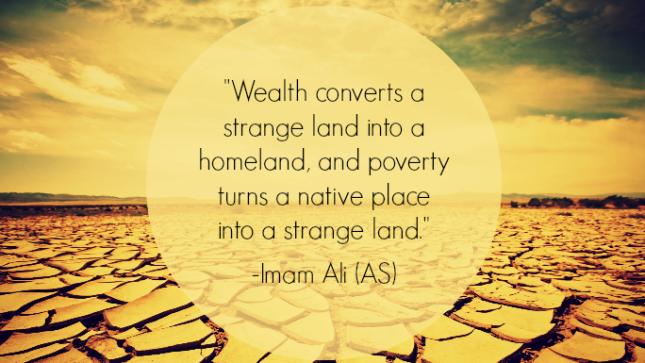 Kekayaan - Ali as