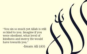 Kindness of Allah - Ali as