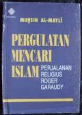 Mencar Islam - Garaudy