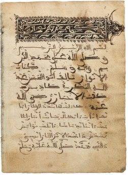 Salah satu Manuscrip kuno Islam yg ditemukan di Spanyol