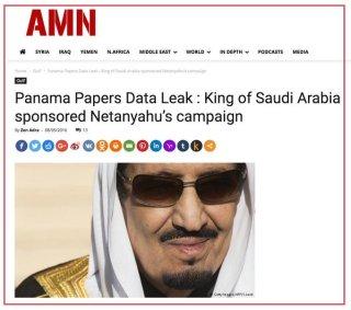 Berita Raja Salman di media Barat