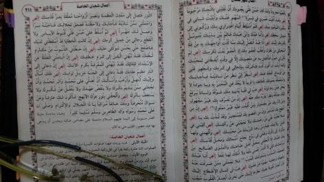 Doa Sya'ban 2