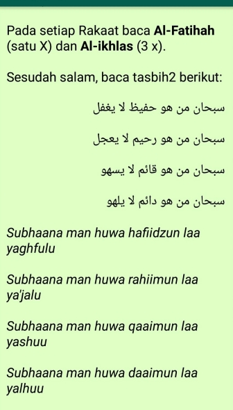 Solat 2 Rokaat Ramadhan