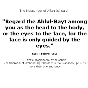 ahlulbayt-are-eyes-to-head