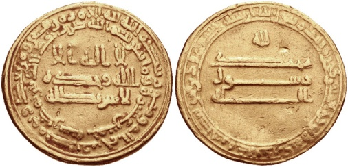 Coin_of_the_Abbasid_Caliph_al-Ma'mun
