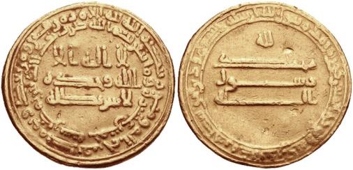 Coin_of_the_Abbasid_Caliph_al-Ma'mun