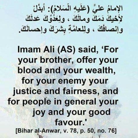 Mutiara Imam Ali as