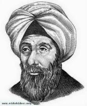 Ibnul Qayyim Al-Jauziyah